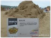 100-05-01-福隆國際沙雕藝術節:P1000700.JPG