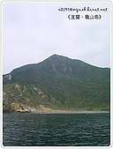 98-08-2931-前進龜山島 vs 東西冷泉大評筆:SANY0138.jpg