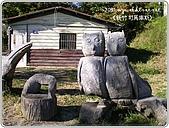97-12-2021-司馬庫斯:SANY0031.JPG