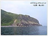 98-08-2931-前進龜山島 vs 東西冷泉大評筆:SANY0139.JPG
