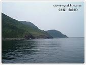 98-08-2931-前進龜山島 vs 東西冷泉大評筆:SANY0146.JPG