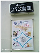 99-11-2022-台東‧鐵道漫遊之南島文化節:SANY0261.JPG