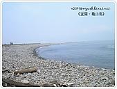 98-08-2931-前進龜山島 vs 東西冷泉大評筆:SANY0148.JPG