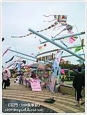 98-10-11-石門國際風箏節:SANY0448.jpg