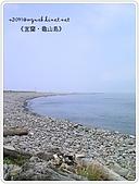 98-08-2931-前進龜山島 vs 東西冷泉大評筆:SANY0149.jpg