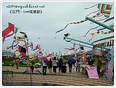 98-10-11-石門國際風箏節:SANY0449.JPG