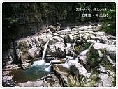 98-09-1213-南庄二日遊:SANY0402.JPG