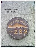 98-08-2931-前進龜山島 vs 東西冷泉大評筆:SANY0156.jpg