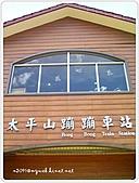 99-07-03-宜蘭太平山之旅:SANY0055.jpg