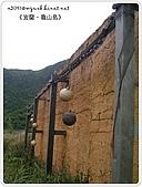 98-08-2931-前進龜山島 vs 東西冷泉大評筆:SANY0158.jpg