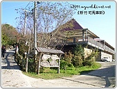 97-12-2021-司馬庫斯:SANY0044.JPG