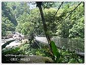 98-09-1213-南庄二日遊:SANY0410.JPG