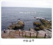 2008-10-04-金山獅頭山公園:SANY0027.JPG