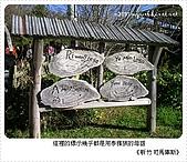97-12-2021-司馬庫斯:SANY0045.JPG