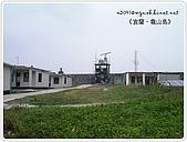 98-08-2931-前進龜山島 vs 東西冷泉大評筆:SANY0161.JPG