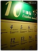 99-09-12-巧克力展:DSC00086.JPG
