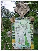 99-11-2022-台東‧鐵道漫遊之南島文化節:SANY0269.JPG