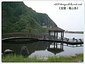 98-08-2931-前進龜山島 vs 東西冷泉大評筆:SANY0163.JPG