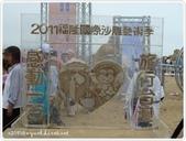 100-05-01-福隆國際沙雕藝術節:P1000708.JPG