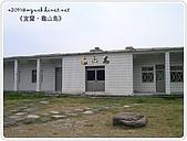 98-08-2931-前進龜山島 vs 東西冷泉大評筆:SANY0166.JPG