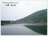 98-08-2931-前進龜山島 vs 東西冷泉大評筆:SANY0172.JPG