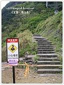 98-08-2931-前進龜山島 vs 東西冷泉大評筆:SANY0173.jpg