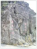98-08-2931-前進龜山島 vs 東西冷泉大評筆:SANY0175.jpg