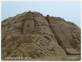 100-05-01-福隆國際沙雕藝術節:P1000767.JPG