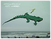 98-10-11-石門國際風箏節:SANY0462.JPG