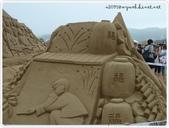 100-05-01-福隆國際沙雕藝術節:P1000768.JPG