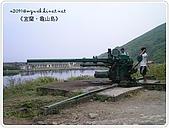 98-08-2931-前進龜山島 vs 東西冷泉大評筆:SANY0178.JPG