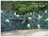 98-08-2931-前進龜山島 vs 東西冷泉大評筆:SANY0179.JPG