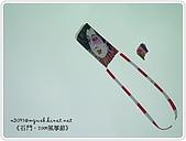 98-10-11-石門國際風箏節:SANY0467.jpg