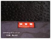 98-08-2931-前進龜山島 vs 東西冷泉大評筆:SANY0182.JPG