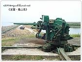 98-08-2931-前進龜山島 vs 東西冷泉大評筆:SANY0184.JPG