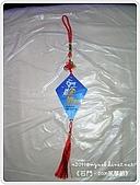 98-10-11-石門國際風箏節:SANY0473.jpg