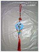 98-10-11-石門國際風箏節:SANY0474.jpg