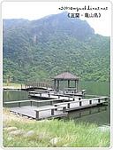 98-08-2931-前進龜山島 vs 東西冷泉大評筆:SANY0186.jpg
