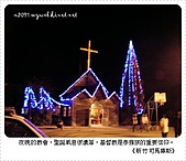 97-12-2021-司馬庫斯:SANY0077.JPG