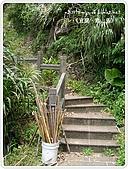 98-08-2931-前進龜山島 vs 東西冷泉大評筆:SANY0191.jpg
