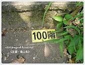 98-08-2931-前進龜山島 vs 東西冷泉大評筆:SANY0195.JPG