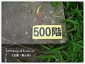 98-08-2931-前進龜山島 vs 東西冷泉大評筆:SANY0196.JPG