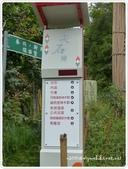 100-09-1011-新光部落‧鎮西堡:P1010762.JPG