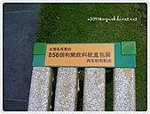 99-08-0102-南投日九纜車:SANY0132.jpg