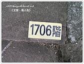 98-08-2931-前進龜山島 vs 東西冷泉大評筆:SANY0202.jpg