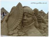 100-05-01-福隆國際沙雕藝術節:P1000775.JPG