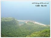 98-08-2931-前進龜山島 vs 東西冷泉大評筆:SANY0205.JPG