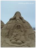 100-05-01-福隆國際沙雕藝術節:P1000720.JPG