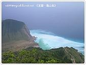 98-08-2931-前進龜山島 vs 東西冷泉大評筆:SANY0208.JPG