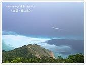98-08-2931-前進龜山島 vs 東西冷泉大評筆:SANY0209.JPG
